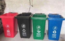 西安 小區環保大號分類垃圾箱15591059401