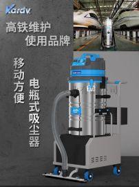 凯德威工业吸尘器DL-2060D充电吸尘免插电