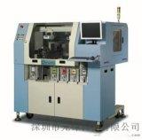 Chroma/致茂臺灣3240自動化系統功能測試機