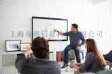 思科 Webex  Board 会议平板产品型号