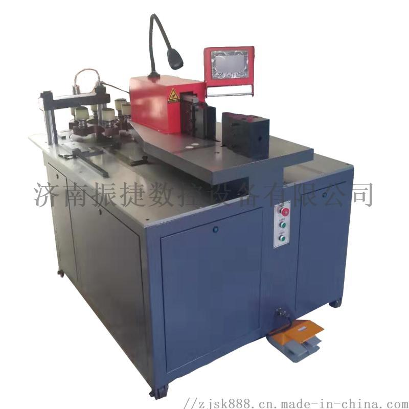 振捷數控母線加工機廠家直銷數控303-3-S母線機