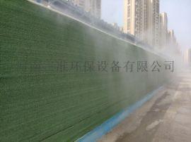 太原喷雾设备喷雾降尘环保除尘设备