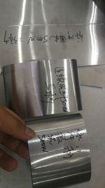 广东不锈钢激光焊接机,方形不锈钢焊接设备生产厂家
