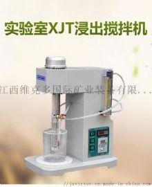 XJT型浸出搅拌机图片 实验室多功能浸出搅拌机参数
