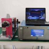 超声波金属焊接机 锂电池极耳焊接机 线束焊接机