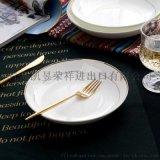 食具金邊盤子酒店餐廳8英寸菜盤飯盤家用骨瓷盤子