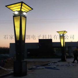 华朗庭院灯太阳能庭院灯河北山西山东甘肃内蒙银川
