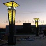 华朗庭院燈太阳能庭院燈河北山西山東甘肅内蒙银川