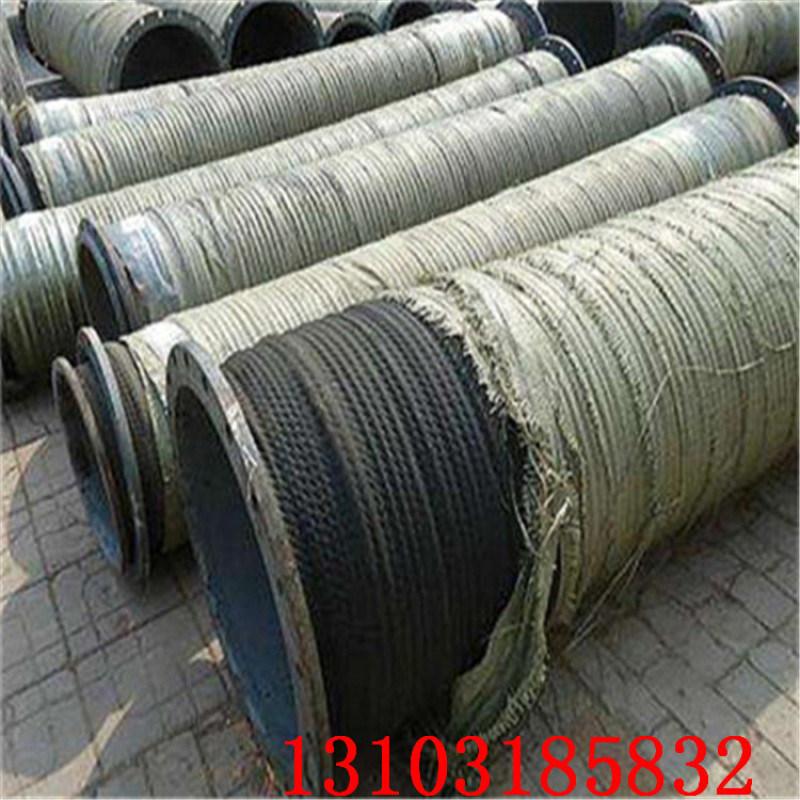 柔性输水胶管规格型号A大口径输水胶管生产厂家