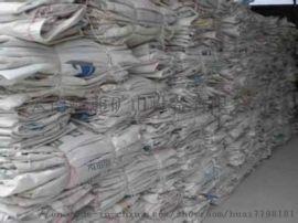 昆明市吨袋厂13708717087