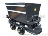 专业生产厂家直供固定式矿车