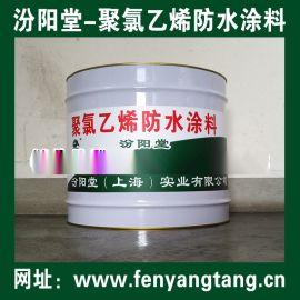 聚氯乙烯防水涂膜、聚氯乙烯防水涂料, 金属钢结构