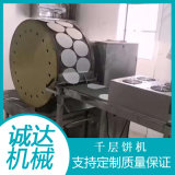 芒果千层饼机器,商用千层饼机,全自动千层饼机器
