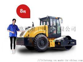 十堰8吨小型震动压路机寿命长效率高