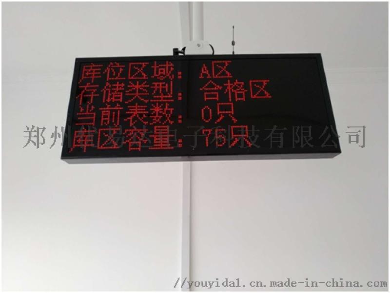 廠家直銷智慧LED展示屏,LED看板
