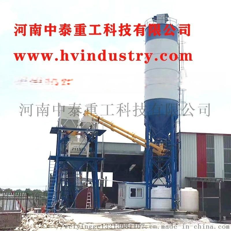 HZS90工程混凝土搅拌站 工程建筑搅拌站
