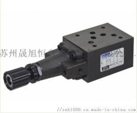 台湾7OCEAN七洋叠加式减压阀一级供应