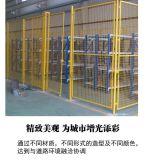 上海车间隔离网机器安全防护网