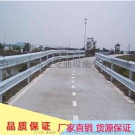 交通安全设防撞护栏 城市干线波型护栏镀锌板隔离栏板