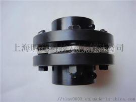DJM45钢绕性膜片钢制单双膜片联轴器补偿性高