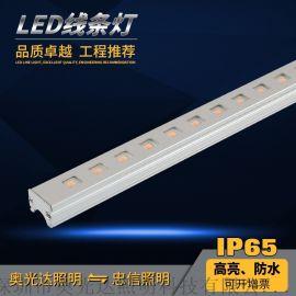 LED线条灯 护栏管楼体亮化轮廓灯奥光达厂家直销