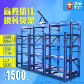 智能重型模具货架定制带天车模具架