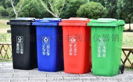 鹹陽哪裏有賣垃圾桶分類垃圾桶13659259282