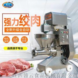 大型全自动绞肉机,绞碎鲜肉冻肉鸡鸭设备