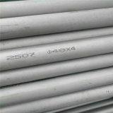 316L不锈钢管供应 朔州310s不锈钢管