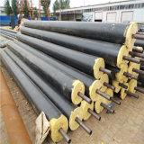 聚氨酯保溫螺旋鋼管 DN50/60鋼預製直埋保溫管包頭