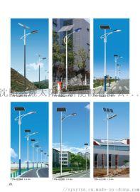 农村别墅一体化太阳能路灯 户外防水led太阳能路灯 led路灯