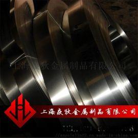 Monel K500蒙乃尔合金钢