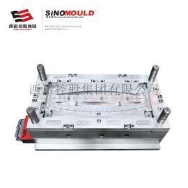 西诺冰箱内件模具 塑料冰箱外壳模具 家电注塑模具