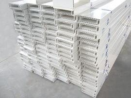 工厂电缆桥架,工厂电缆线槽,工厂电缆槽盒
