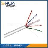 神华六类4对非屏蔽双绞线纯铜网线4对八芯六类网线