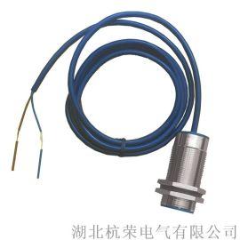 平面感应LIM12-5DA光电式接近开关