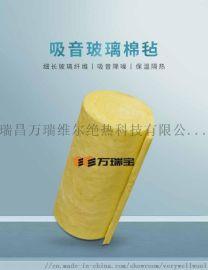 保温建筑材料万瑞宝玻璃棉毡纤维classwool