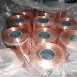 天津12μm微米电解铜箔