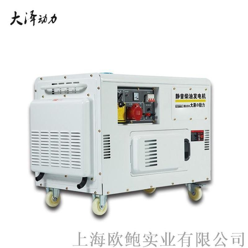 足功率15KW柴油发电机三相电