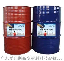 爱迪斯聚脲防腐防水涂料施工工艺