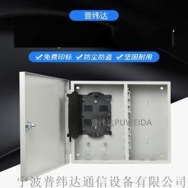 12芯光纤分纤箱使用说明