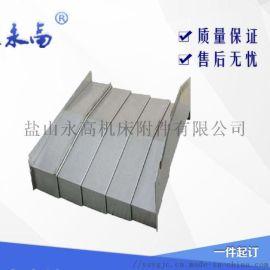 杭州加工中心导轨冷板钢板防护罩