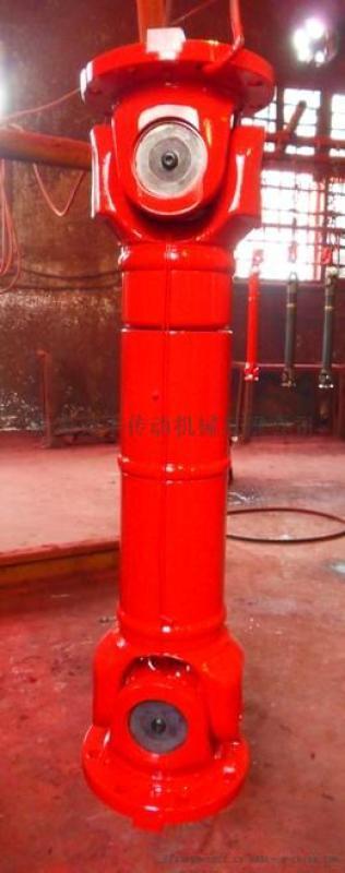 SWC160BH十字轴式万向联轴器