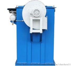 纳米新型材料除尘器集尘器收除尘器效果好