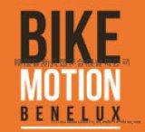 2020年2月荷兰国际自行车展览会