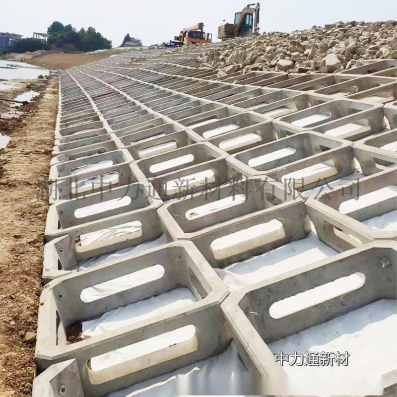 混凝土生态平铺护坡 中力通平铺护坡 生态框平铺护坡