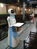 送餐机器人 餐饮店迎宾送餐服务机器人