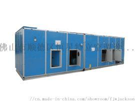 恒温恒湿洁净型工业空调 佛山特利水冷工业空调