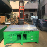 hyxs625钢板工作台、飞模工作台,模具维修台