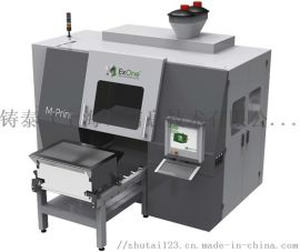 ExOne3D打印机M-Print   报价电话
